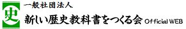 tukurukai_logo2_R2.png